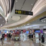 พาทัวร์สนามบินชางฮี สิงคโปร์ Terminal 4